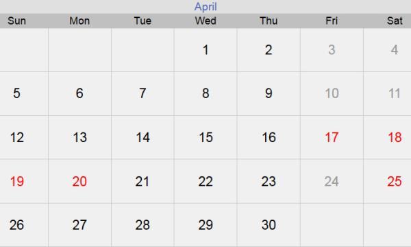 تقويم شهر أبريل 2020 التقويم الميلادي لشهر (4) نيسان 2020 بالإجازات