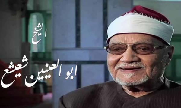أبو العنين شعيشع أصغر قارئ بالإذاعة المصرية