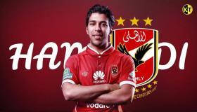 من هو أحمد حمودي لاعب النادي الأهلي ومنتخب مصر لكرة القدم؟