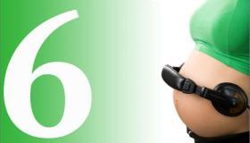 ما هى جميع أعراض الحمل فى الشهر السادس كاملة بالتفصيل؟