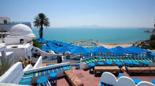 أفضل الفنادق فى تونس