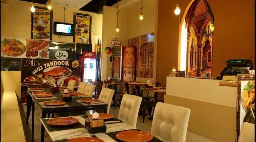 أفضل المطاعم الحلال فى صوفيا