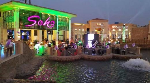 أفضل المطاعم فى بورتو