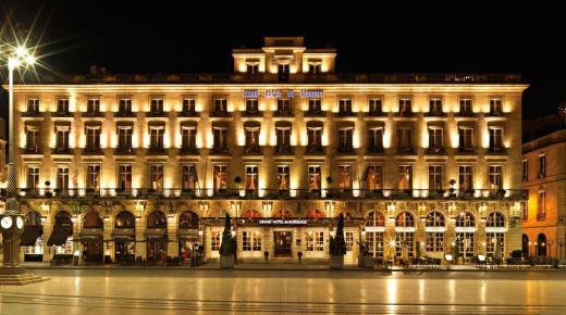أفضل فنادق بوردو