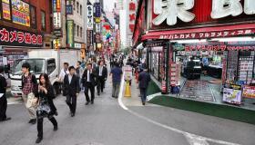 أكبر المدن في اليابان
