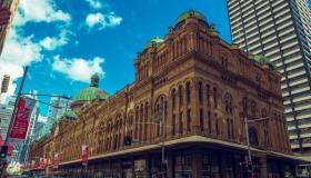 أكبر المدن في فيكتوريا الأسترالية