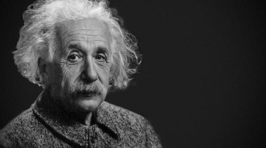 نبذة عن ألبرت أينشتاين