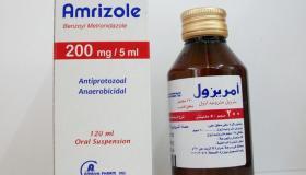 دواء أمريزول Amrizole للقضاء على البكتيريا والفطريات بصورة فعالة
