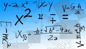ما أهمية الرياضيات؟