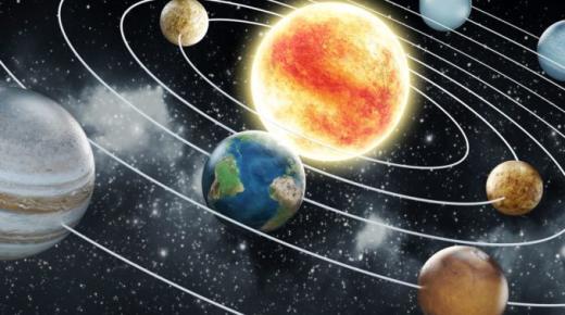 أهم المعلومات عن النظام الشمسي