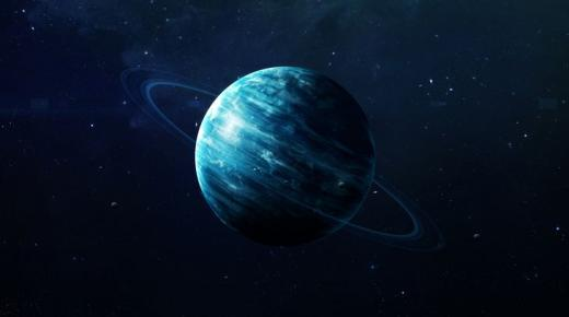 أهم المعلومات عن كوكب أورانوس