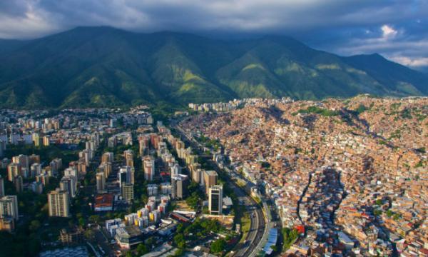 أهم مميزات فنزويلا
