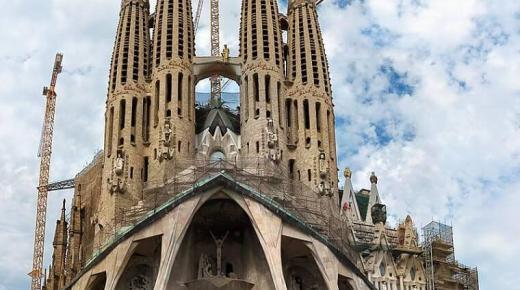 أين توجد أكبر كنيسة فى العالم