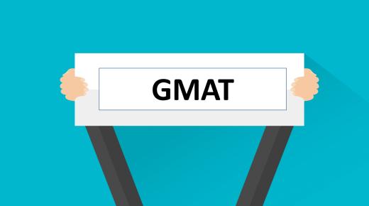 ما هو اختبار GMAT ؟