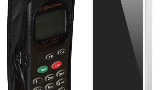 ماذا تعرف عن اختراع الهاتف ؟