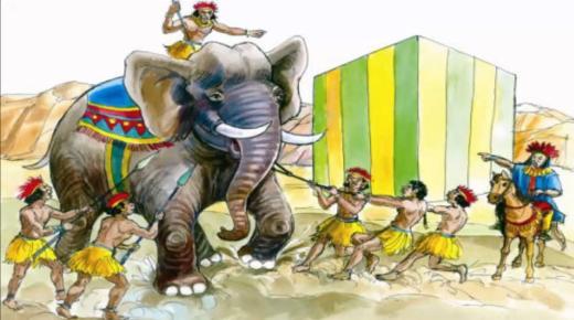 قصة اصحاب الفيل وأبرهة الحبشي