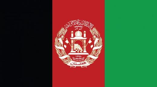 ما معنى ألوان علم أفغانستان؟