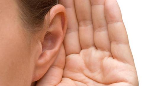 تفسير حلم رؤية الأذن فى المنام