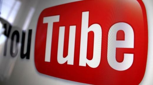 طريقة التحميل من اليوتيوب للموبايل