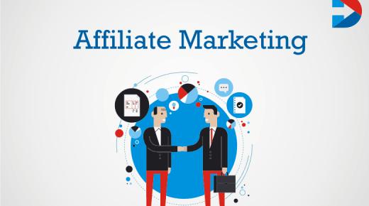"""ما هو التسويق بالعمولة """"Affiliate Marketing"""" بالتفصيل؟"""