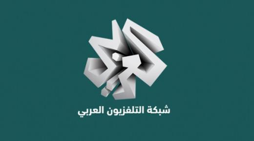 تردد قناة التلفزيون العربي Alaraby TV 2020 على النايل سات وسهيل سات