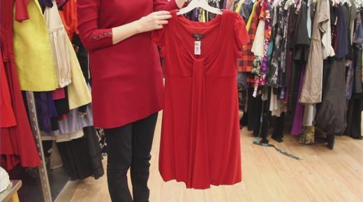 تفسير حلم رؤية الثوب الأحمر فى المنام