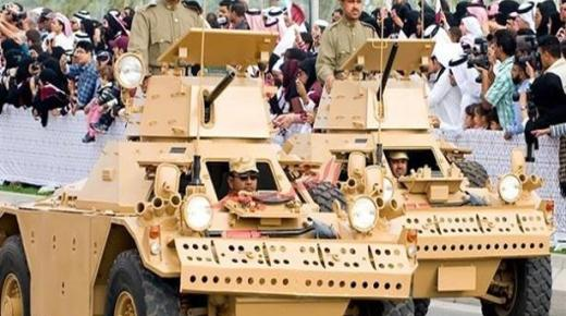 ترتيب الجيش القطري 2020 على مستوى العالم