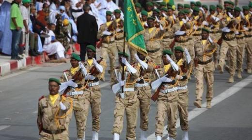 ترتيب الجيش الموريتاني 2020 على مستوى العالم