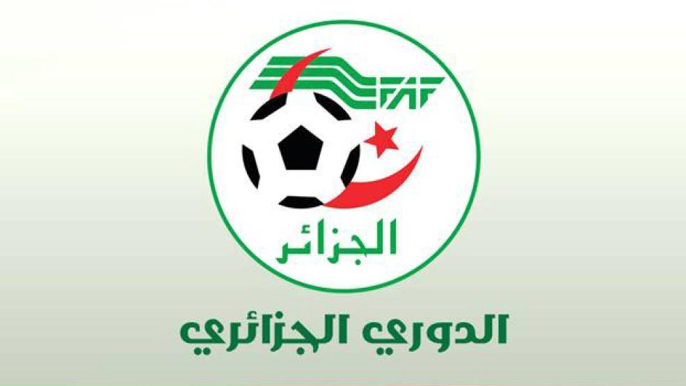 نتيجة بحث الصور عن الدوري الجزائري