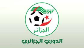 جدول ترتيب الدورى الجزائرى موسم 2018/2019