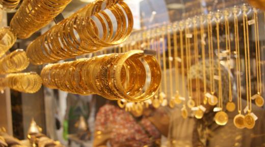 تفسير حلم رؤية الذهب فى المنام
