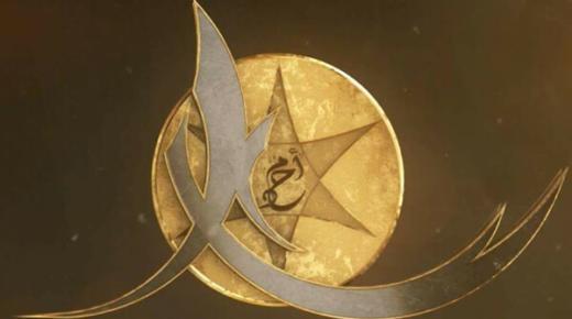 تردد قناة الرايات السود المشرقية Alrayat Alsud 2020 على النايل سات