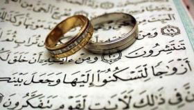 تفسير حلم رؤية الزواج للمتزوجة والمتزوج فى المنام