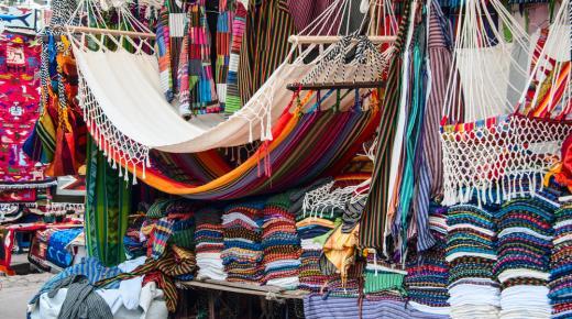 السياحة فى إكوادور