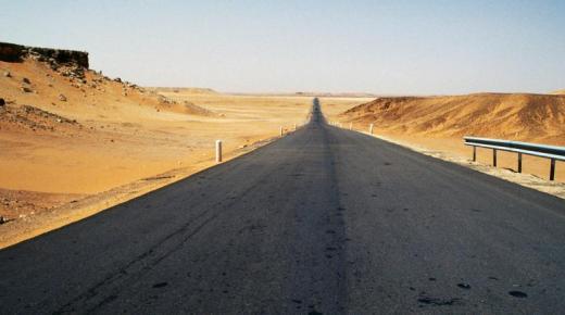 تفسير حلم رؤية الطريق في المنام