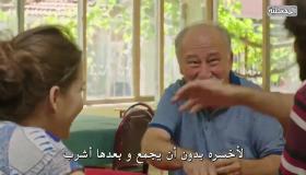 مسلسل العشق الفاخر الحلقة 15 الخامسة عشر مترجمة