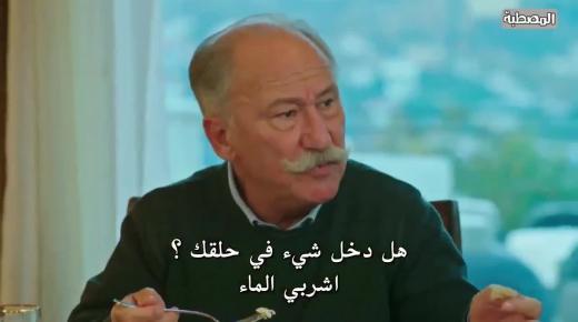 مسلسل العشق الفاخر الحلقة 22 الثانية والعشرون مترجمة