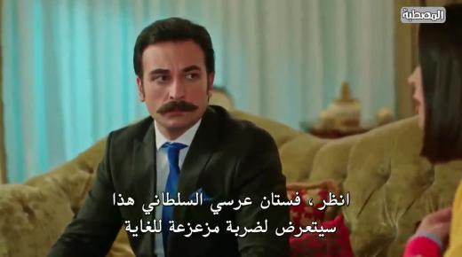 مسلسل العشق الفاخر الحلقة 27 السابعة والعشرون مترجمة