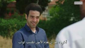 مسلسل العشق الفاخر الحلقة 3 الثالثة مترجمة