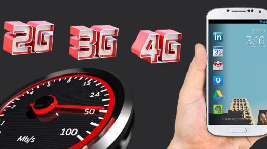 الفرق بين 3G و4G
