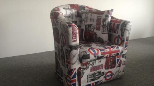 تفسير حلم رؤية الكرسي في المنام