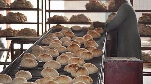 تفسير حلم رؤية المخبز في المنام