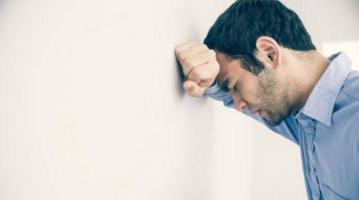 تأثير المشاعر السلبية على أعضاء الجسد