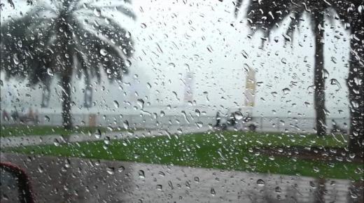 تفسير حلم رؤية المطر فى المنام