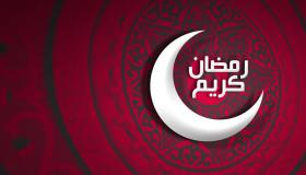 امساكية رمضان 2020 في أمريكا | مواقيت الصلاة في شهر رمضان 1441 بأمريكا