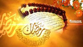 امساكية رمضان 2020 في إيطاليا | مواقيت الصلاة في شهر رمضان 1441 بإيطاليا