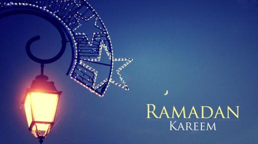 امساكية رمضان 2020 في البحرين | مواقيت الصلاة في شهر رمضان 1441 بالبحرين