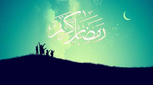 امساكية رمضان 2020 في السعودية | مواقيت الصلاة في شهر رمضان 1441 بالسعودية