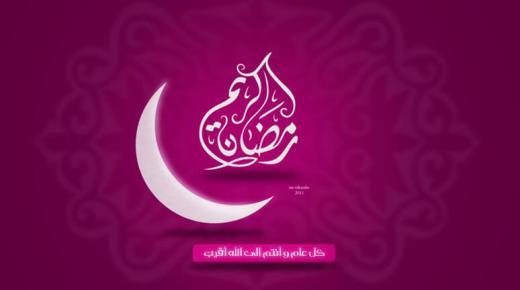 امساكية رمضان 2020 في الصين | مواقيت الصلاة في شهر رمضان 1441 بالصين