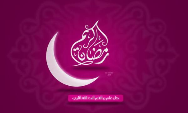 امساكية رمضان 2020 في الصين   مواقيت الصلاة في شهر رمضان 1441 بالصين